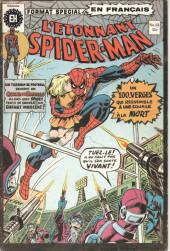 L'Étonnant Spider-Man (Éditions Héritage) -55- Les 100 verges les plus longues !