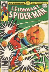 L'Étonnant Spider-Man (Éditions Héritage) -147148- Epreuves