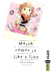 March comes in like a lion -9- Tome 9
