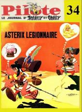 (Recueil) Pilote (Album du journal - Édition française cartonnée) -34- Reliure n°34