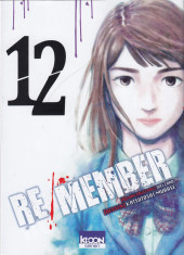 Re/Member -12- Tome 12