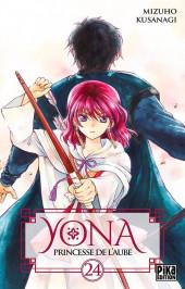 Yona, princesse de l'aube -24- Tome 24
