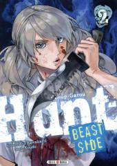 Hunt : Le jeu du loup-garou - Beast side -2- Tome 2