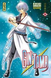 Gintama -50- Tome 50
