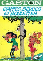 Gaston -11c1981- Gaffes, bévues et boulettes