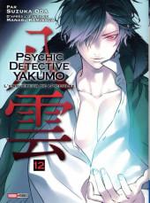 Psychic Detective Yakumo -12- Tome 12