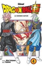 Dragon Ball Super -4- Le dernier espoir