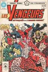 Les vengeurs (Éditions Héritage) -9293- Gare à l'homme-fourmi !