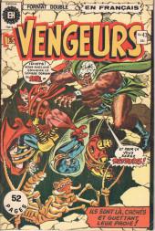 Les vengeurs (Éditions Héritage) -43- Au-dessus de nous la bataille !