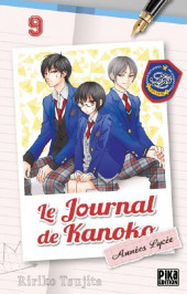 Le journal de Kanoko -9- Tome 9