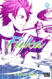 Couverture de Fûka -9- Volume 9