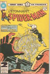 L'Étonnant Spider-Man (Éditions Héritage) -107108- La Chatte Noire retombe toujours sur ses pieds !