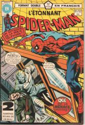 L'Étonnant Spider-Man (Éditions Héritage) -9192- Bagarre au clair de Lune