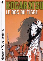 Kogaratsu -4b03- Le dos du tigre