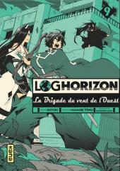 Log Horizon - La brigade du vent de l'ouest -9- Tome 9