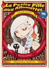 La petite fille aux allumettes (Suzuki) -6- Tome 6