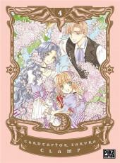 Card Captor Sakura -INT.TL4- Edition Deluxe - Tome 4