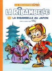 Boule et Bill -15- (Collection Eaglemoss) -2643- La Ribambelle au Japon