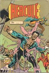 Hercule (1e Série - Collection Flash) -Rec09- Recueil 5965 (17, 18)
