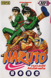 Naruto -10- Un ninja formidable...!!