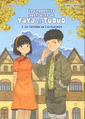 La balade de Yaya -HS1- Le fantôme de l'orphelinat