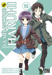 La mélancolie de Haruhi Suzumiya -15- Tome 15