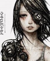 (AUT) Shichigoro-Shingo - The Art of Shichigoro