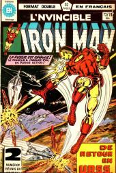 L'invincible Iron Man (Éditions Héritage) -7374- Aucun S.H.I.E.L.D. pour me protéger