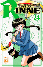 Rinne -24- Tome 24