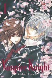 Vampire Knight -INT01- Volume 1