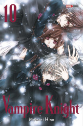 Vampire Knight -INT10- Volume 10