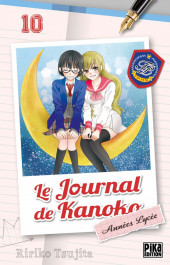 Le journal de Kanoko -10- Tome 10