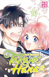 Takane & Hana -10- Tome 10