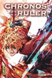 Chronos Ruler -4- Tome 4