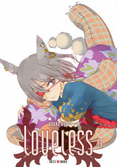 Loveless (Yun) -13- Tome 13