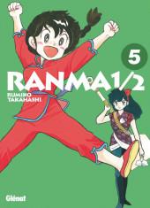 Ranma 1/2 (édition originale) -5- Volume 5