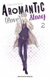 Aromantic (Love) Story -2- Tome 2
