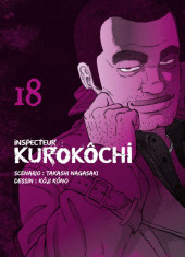 Inspecteur Kurokôchi -18- Tome 18