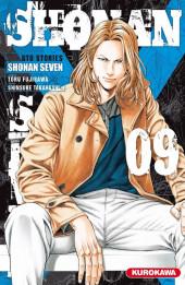 GTO Stories - Shonan Seven -9- Tome 9