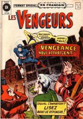Les vengeurs (Éditions Héritage) -17- La vengeance nous appartient !