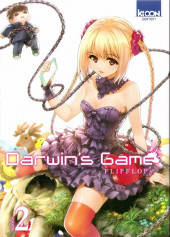 Darwin's Game -2a- Tome 2