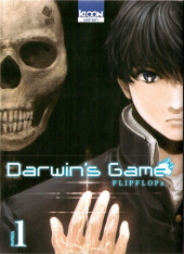 Darwin's Game -1a- Tome 1