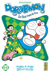Doraemon, le Chat venu du futur -44- Tome 44