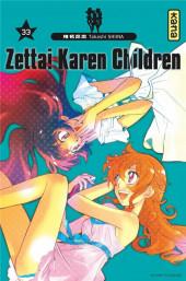 Zettai Karen Children -33- Tome 33