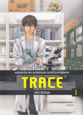 Trace -1- Tome 1