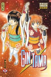 Gintama -51- Tome 51