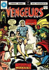 Les vengeurs (Éditions Héritage) -5051- Vengeance au Viet-Nam ou une origine pour Mantis !