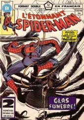 L'Étonnant Spider-Man (Éditions Héritage) -139140- Le glas !