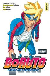 Boruto - Naruto Next Generations -5- Ao