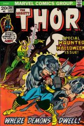Thor (1966) -207- Firesword!